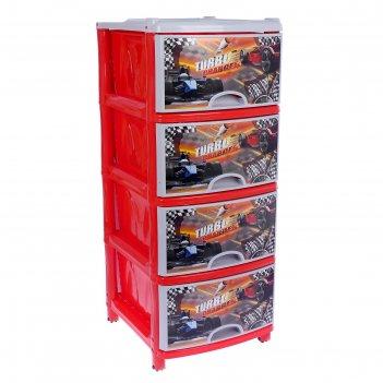 Комод для игрушек тачки на колесиках, 4 выдвижных ящика