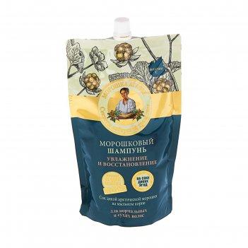 Шампунь для волос рецепты бабушки агафьи «морошковый», увлажнение и восста