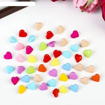 Пуговицы пластик для творчества на ножке цветные сердечки набор 60 шт 1,2х