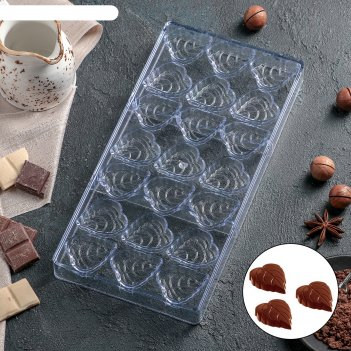 Форма для шоколада 21 ячейка листопад 28х14х2,5 см