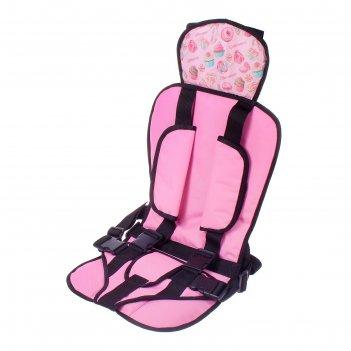 Автокресло бескаркасное стандарт,  розовый (нежность)