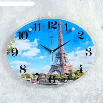 Часы настенные, серия город, париж зовет, плавный ход, 44.4х34.5 см