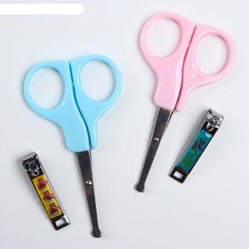 Детский маникюрный набор, 2 предмета: ножницы, кусачки, от 0 мес., цвета м