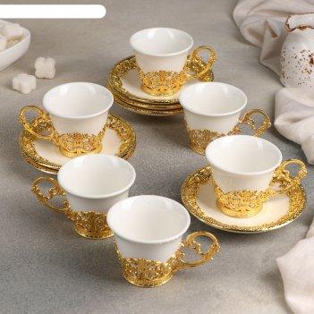 Сервиз кофейный 6 персон ажур голд :  кружка 100 мл 6 шт, блюдце 11 см 6 ш