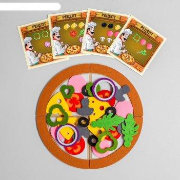 Игровой набор из фетра «пицца»