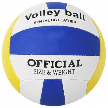 Мяч волейбольный № 5, 2 слоя, полосатый, pvc, в пакете