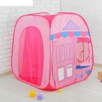 Палатка детская игровая «розовый домик»