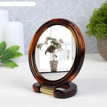 Зеркало складное настольно-подвесное янтарь круглое, 2-х стороннее, с увел