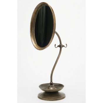 Увеличительное зеркало, 14х46 см