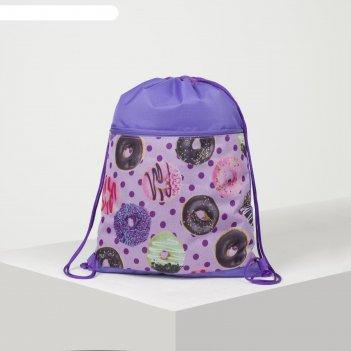 7926 п600/д сумка-мешок для обуви 34*1*45, н/карман на молнии, сиреневый/