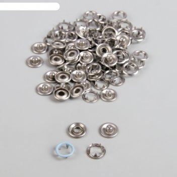Кнопки рубашечные, d = 9,5 мм, 1000 шт, цвет голубой