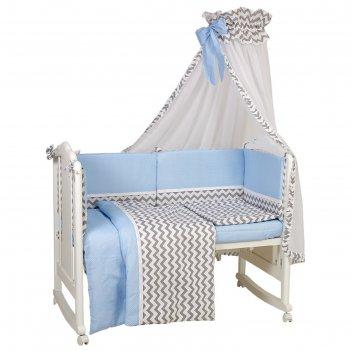 Комплект в кроватку «зигзаг», 6 предметов, цвет серо-голубой