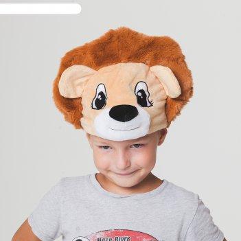Карнавальная шапка лев обхват головы 52-57см