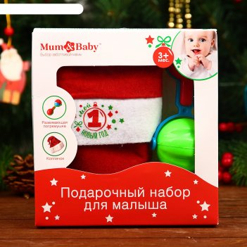 Новый год, подарочный набор для мамы и ребёнка «мой первый новый год»,2 пр