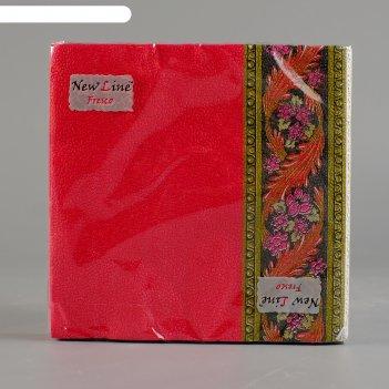 Салфетки бумажные, new line fresco хохлома (бордо) 2-слоя, 33*33, 20 листо