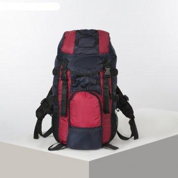 Рюкзак тур плутон, 40л, отд на шнурке, н/карман, 2 бок сетки, синий/красны
