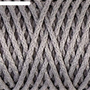 Шнур для вязания без сердечника 100% полиэфир ширина 4мм 100м (св.серый)