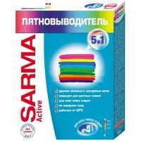 Пятновыводитель  сарма актив 500 гр