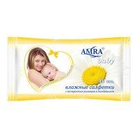 Салфетки влажные amra освежающие для детской гигиены, 48 шт