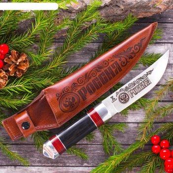 Сувенирный нож россия