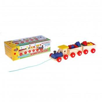 Конструктор паровоз 2 грузовых вагона с цветными фигурами и локомотив