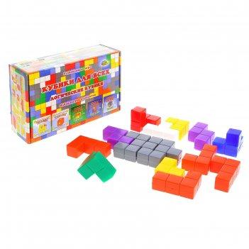 Логические кубики кубики для всех, набор из 5 вариантов