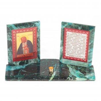 Икона настольная молитва серафиму саровскому змеевик 180х70х105 мм 740 гр.