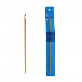 Крючок для вязания бамбуковый, d = 4,5 мм, 15 см