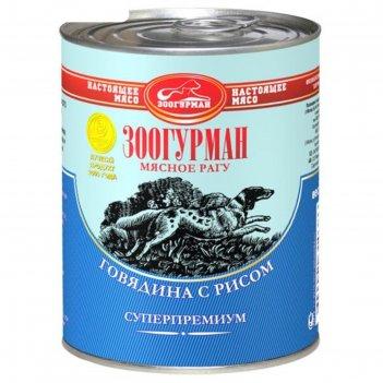 Влажный корм мясное рагу для собак, говядина с рисом, ж/б, 350 г