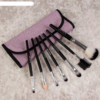 Набор кистей для макияжа «фактура», 7 предметов, на кнопке, цвет розовый