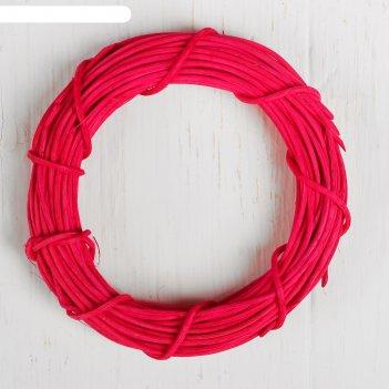 Сухая лоза, длина 30 метров, цвет розовый
