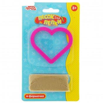 Песок для лепки сердечко 28 гр, цвет натуральный