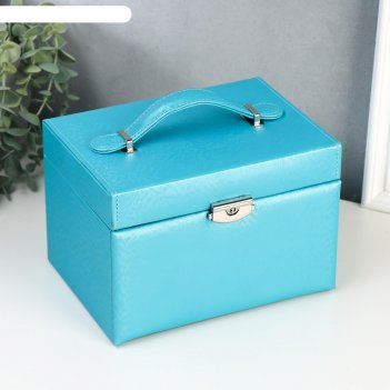 Шкатулка кожзам для украшений текстура. голубой 14х15х20,5 см