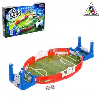 Настольный футбол «удар от ворот»