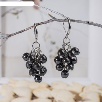Серьги посеребрение шар №4 гематит гроздья