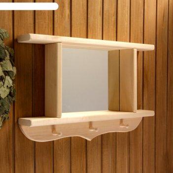 Зеркало резное с 2 полками и 3 крючками, 70x45x10 см