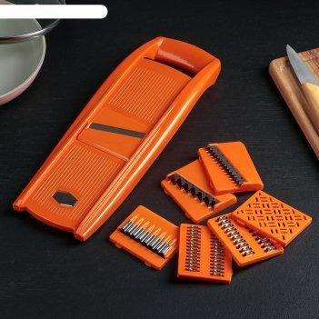 Овощерезка, 7 ножей, цвет оранжевый
