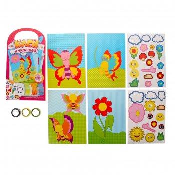 Аппликация клейкой лентой солнечная радость 4 картинки + наклейки + цветна