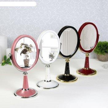 Зеркало на ножке элит овальное, со стразами,2-х стороннее, с увеличением,