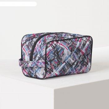 Косметичка дорожная сумка 22,5*13*13 отд на молнии подклад, мозайка