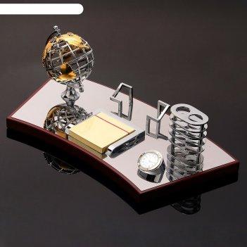 Набор настольный 5в1 (глобус, визитница, блок д/бумаги, карандашница, часы