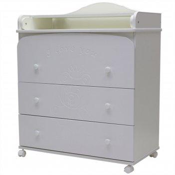 Комод пеленальный «каролина», 3 ящика, мдф, белый