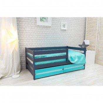 Кроватка-манеж сонечка массив березы графит/голубой ящик