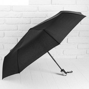 Зонт автомат однотонный, цвет черный