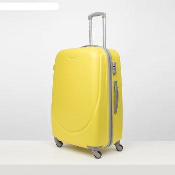 Чемодан большой 28, отдел на молнии, кодовый замок, 4 колеса, цвет жёлтый