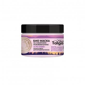 Био-маска для волос natura siberica d.taiga «защита цвета», для окрашенных