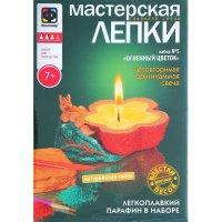 Набор для творчества глиняная свеча-огненный цветок мастерская лепки