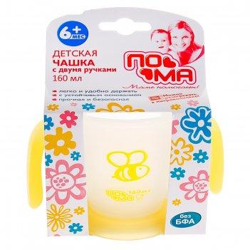 чашки для новорожденных