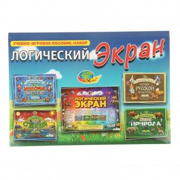 Игровое пособие логический экран. набор