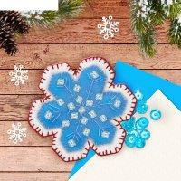 Набор для создания подвесной елочной игрушки из фетра снежинка